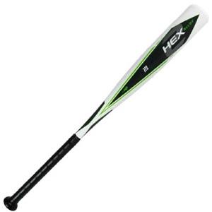 2018 Marucci Hex alloy best bats for 8 years - 8u bats