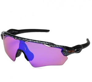 Best Oakley Sunglasses For Baseball